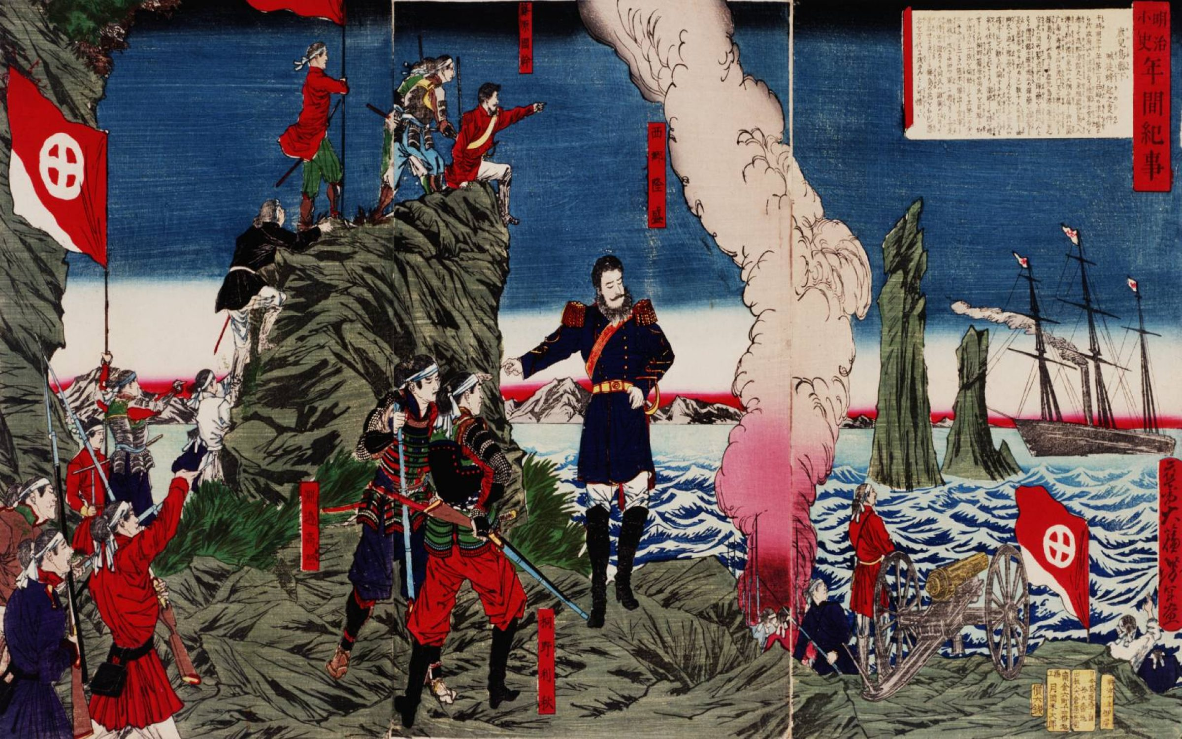 In 1877 the nationally revered hero of the Meiji Restoration, Saigo Takamori, rebelled against the government that he had helped to establish. Here his samurai army was eventually defeated by the government's modern conscript army. Credit: Asian Art & Archaeology, Inc./CORBIS/Corbis via Getty Images