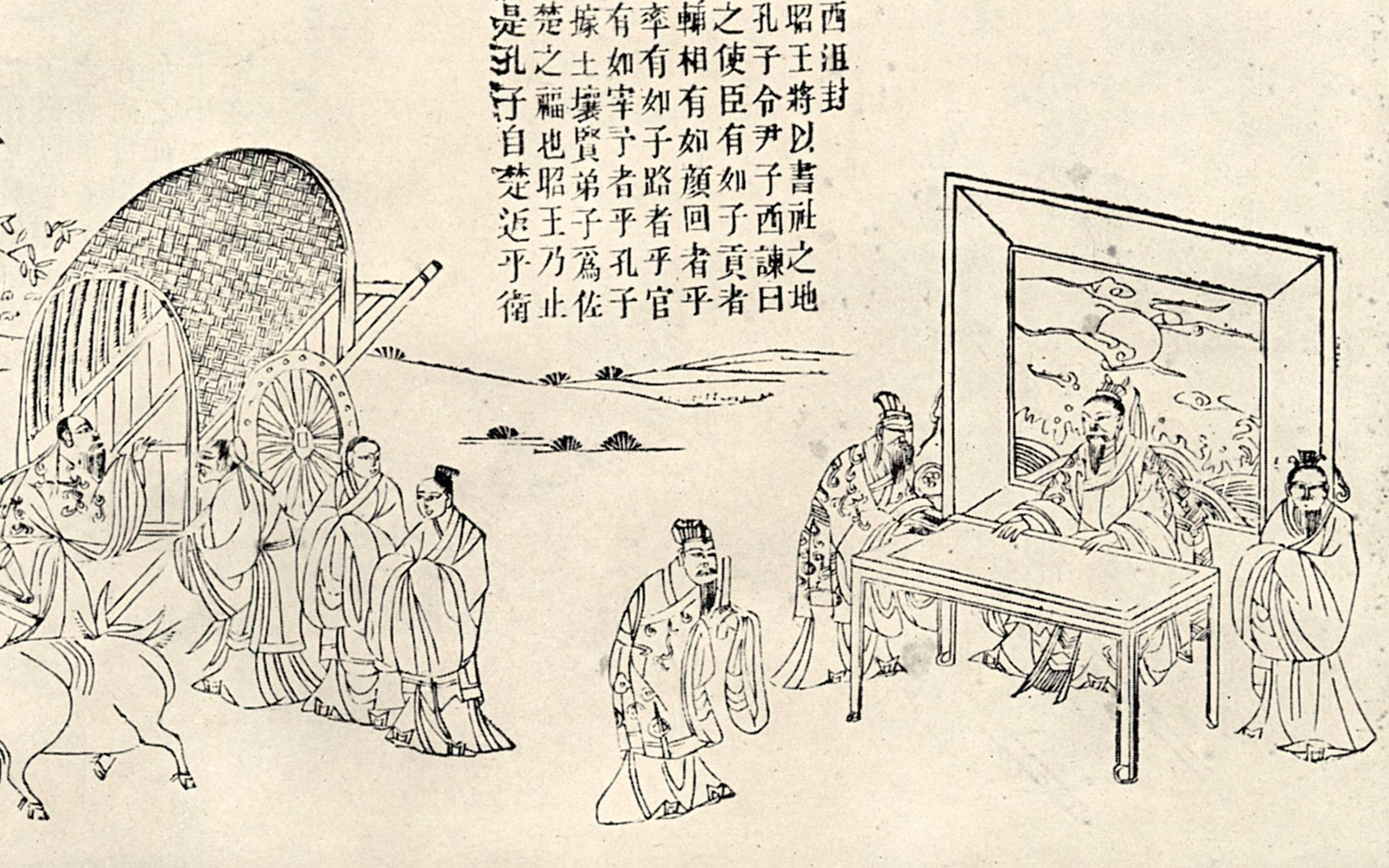 A 19th century print of Confucius (c551-479 BC) visiting court. 19th century. Credit: Ann Ronan Pictures/Print Collector/Getty Images