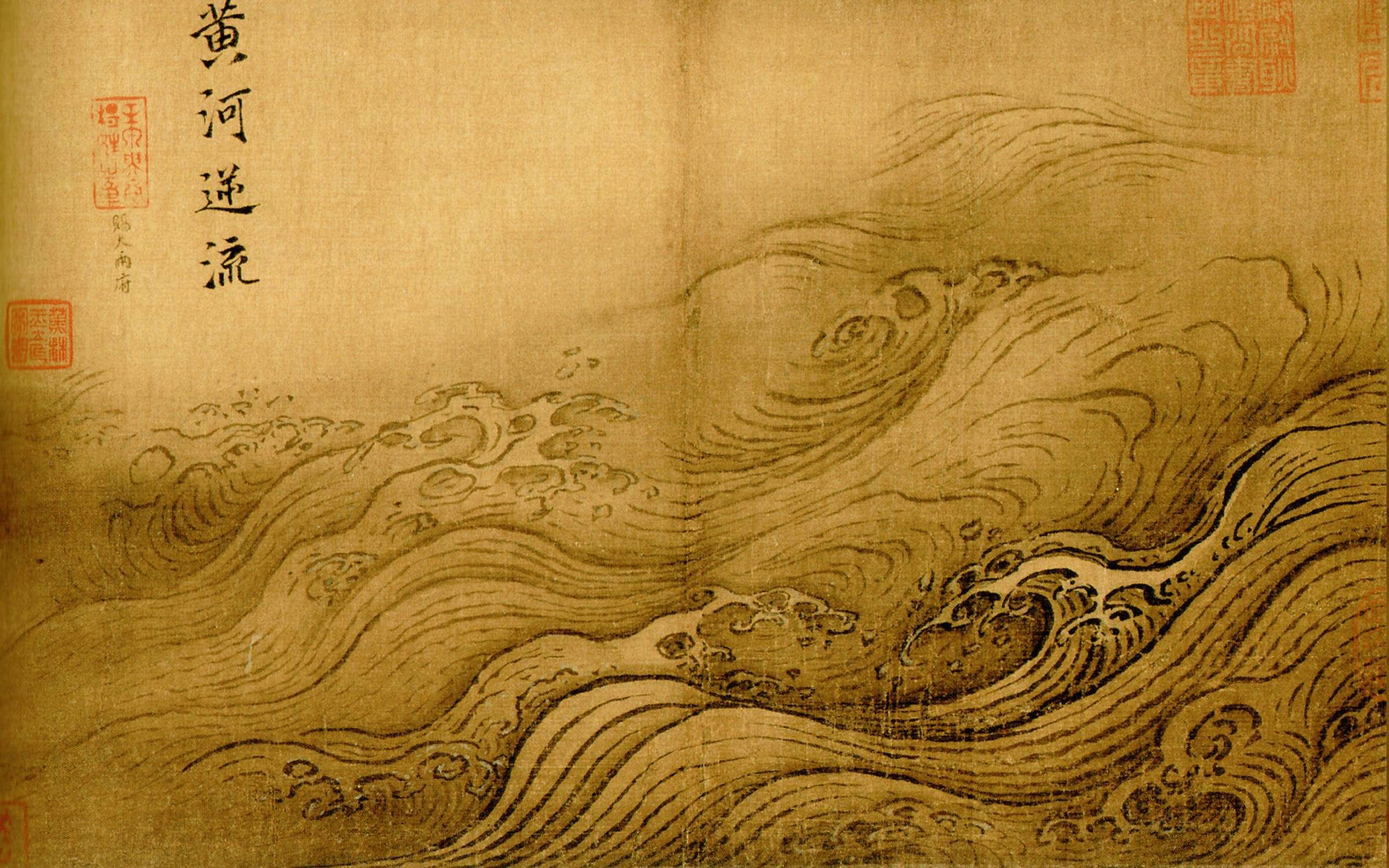 Ma Yuan's The Yellow River Breaches its Course, from a series of paintings of water