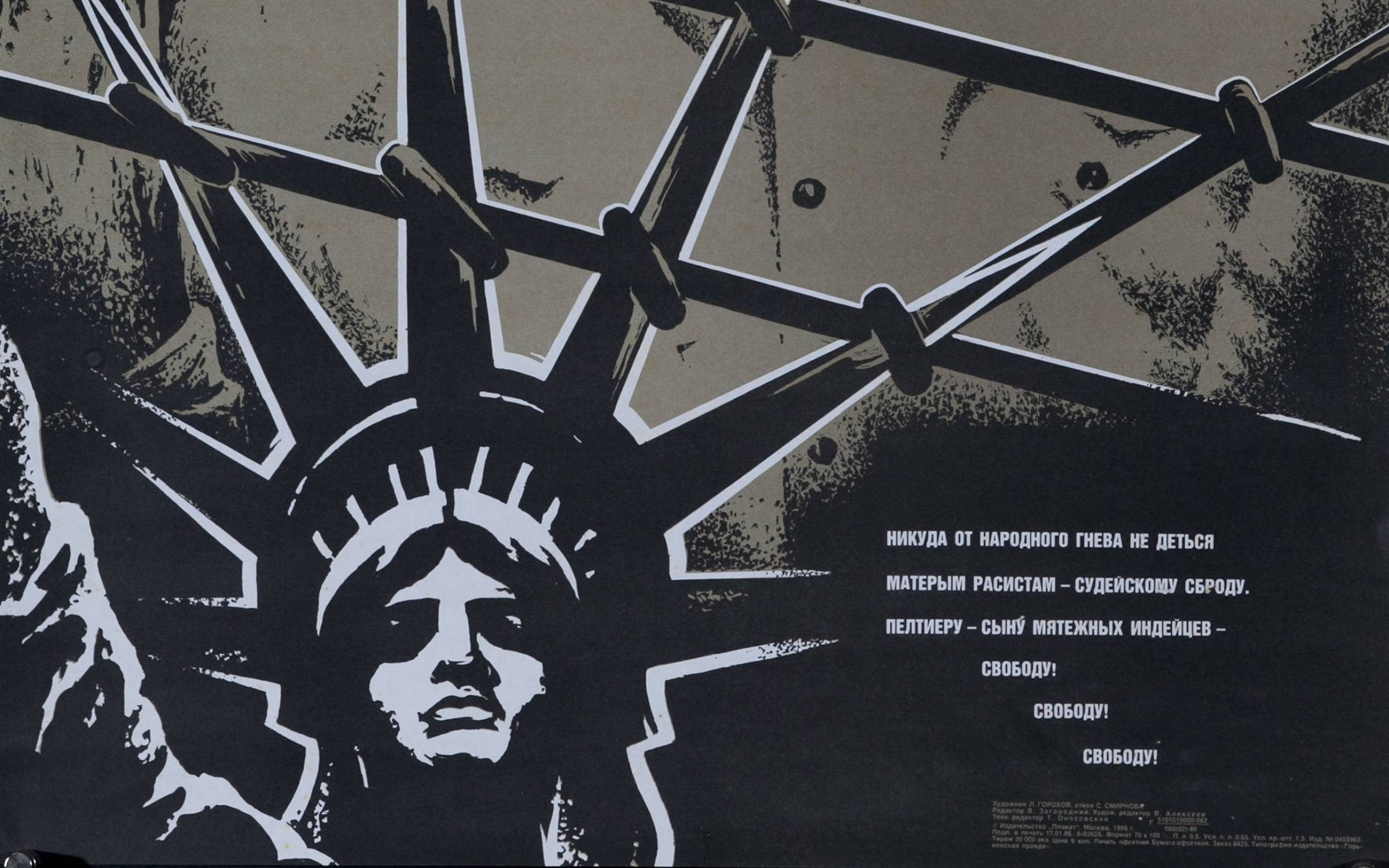 Soviet-era anti-American poster of prison bars created out of the crown of the Statue of Liberty Credit: David Pollack/Corbis via Getty Images